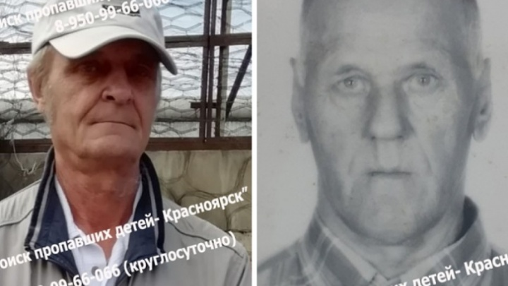Двое пенсионеров, пропавших в выходные в Красноярске, найдены мертвыми