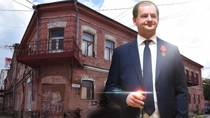 Андрею Симановскому дали добро на реконструкцию заброшенного особняка в центре Екатеринбурга