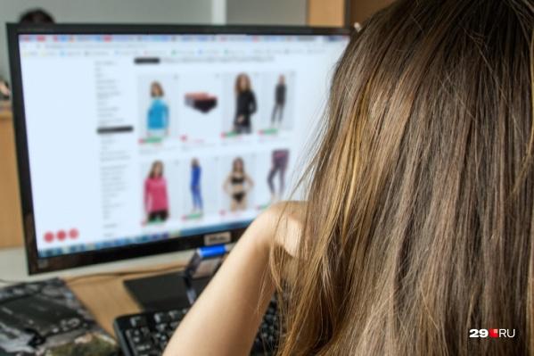 На крупнейшем маркетплейсе зарегистрировались 230 продавцов из Челябинска