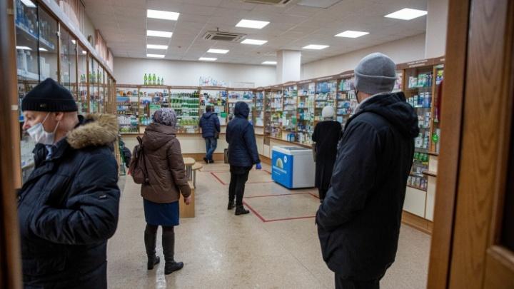 В муниципальные аптеки Новосибирска поступила третья партия антибиотиков