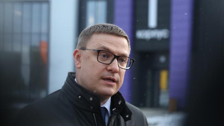 Алексей Текслер высказался о введении дополнительных ограничений по коронавирусу