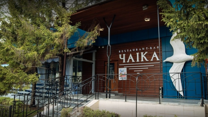 В Тюмени ресторан ЧАIКА объявил о закрытии