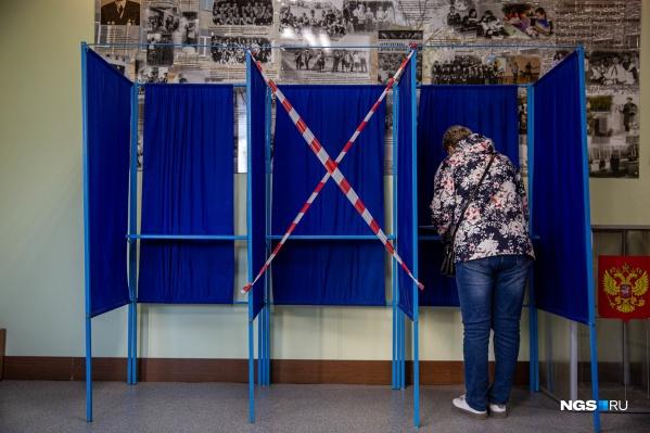 """Выборы в Новосибирске прошли в воскресенье, <nobr class=""""_"""">13 сентября</nobr>&nbsp;"""