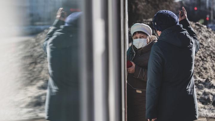 В Прикамье рекомендуют отстранить от работы людей старше 65 лет. Публикуем постановление Роспотребнадзора полностью