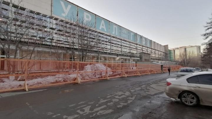 ФСБ задержала за взятку директора компании, занимавшейся ремонтом УралГУФКа за 81 миллион