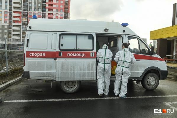 В Свердловской области почти пятьсот новых случаев ковида за день