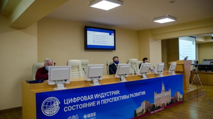 Мировые эксперты представили достижения «Индустрии 4.0» на конференции в крупнейшем вузе Южного Урала
