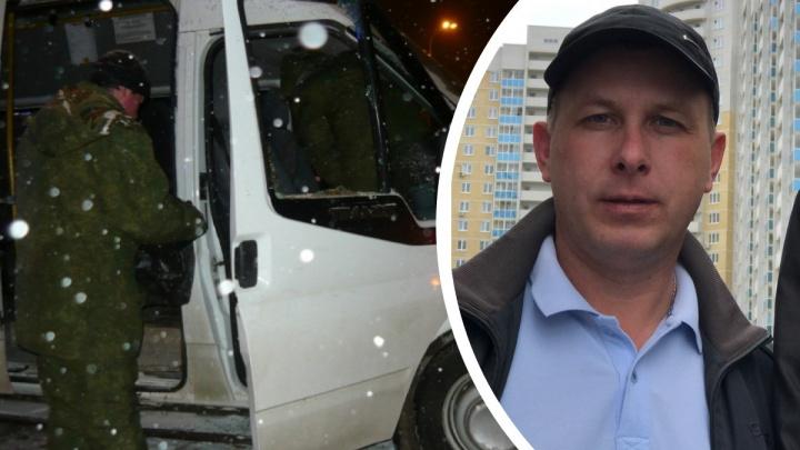 Занимался транспортным бизнесом: что известно о расстрелянном на Эльмаше мужчине