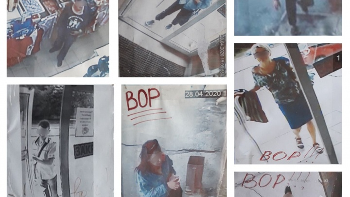 Новосибирский магазин обвинил покупателей в воровстве и повесил их снимки на стенде — законно ли это