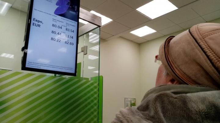 Если не решить вопрос онлайн: как работают отделения Сбербанка в Архангельской области