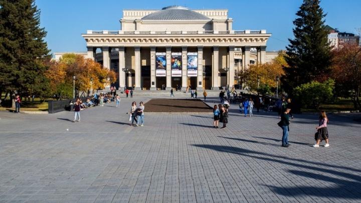 Новосибирские синоптики составили прогноз на ближайшие дни — рассказываем, когда закончится дождь и придёт тепло