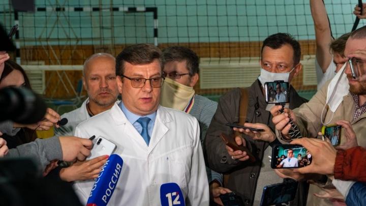 Кандидатуру нового главы омского Минздрава рассматривают в Москве