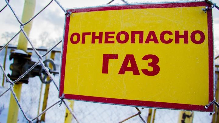 На газификацию Кузбасса потратят почти 3 миллиарда рублей. Рассказываем, когда ждать изменений