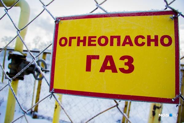 Программа развития газификации в регионе рассчитана на 5 лет