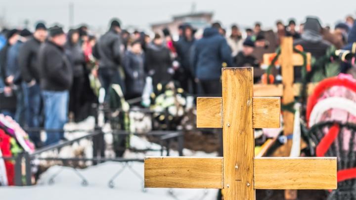 Самарский мэр утвердила параметры участков для захоронения