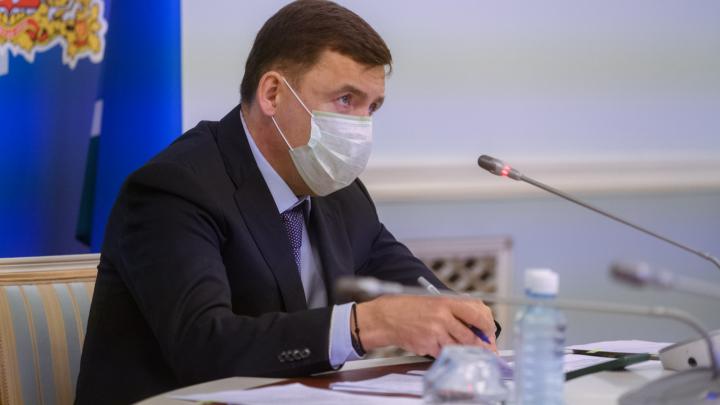 Куйвашев продлил коронавирусные ограничения в Свердловской области
