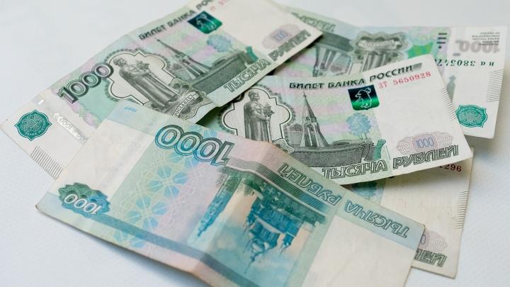 В банках Прикамья стартовала акция по обмену монет на купюры
