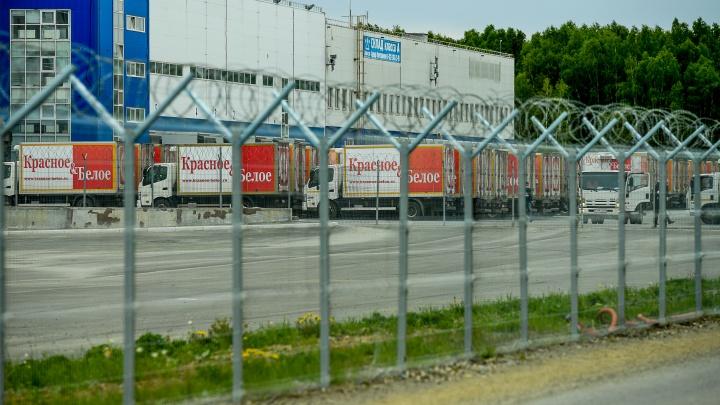 «Закрытие склада нецелесообразно»: в «Красном и белом» заявили, что устранили все нарушения