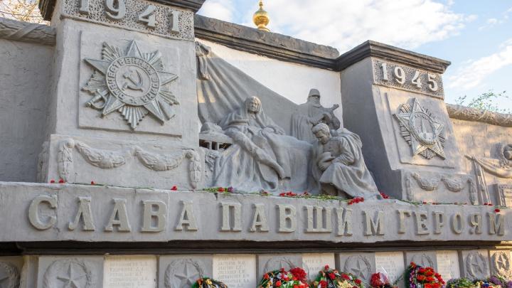 «Пора восстановить историческую справедливость»: память о героях войны хотят увековечить в статусе города