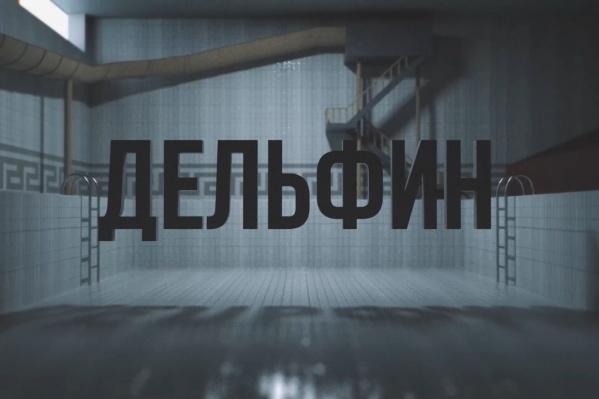 Фильм выйдет 4 декабря