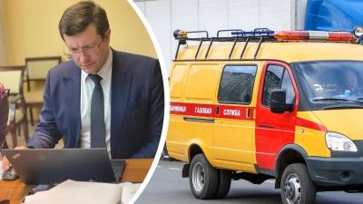 Глеб Никитин озвучил промежуточные итоги расследования по выбросу газа