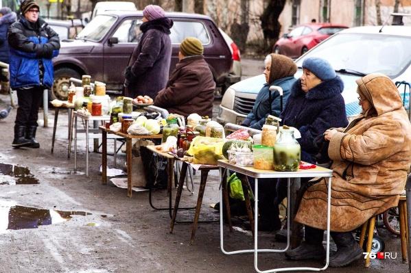 В Ярославской области инфляция в октябре зафиксировалась на отметке 4,6%