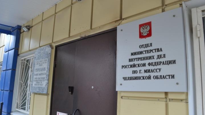 В Челябинской области отдел полиции закрыли на самоизоляцию из-за угрозы коронавируса