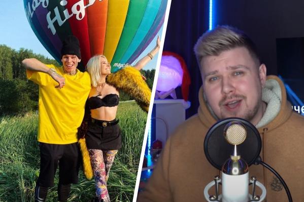 Уралец, прославившийся своими пародиями на известных певцов, снял новое видео