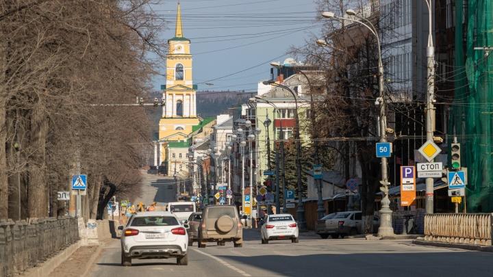 В Перми ночью ограничат движение по Комсомольскому проспекту