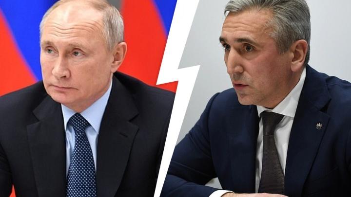 Моор поспорил с президентом о реальных зарплатах тюменцев. Рассказываем, что удивило Путина