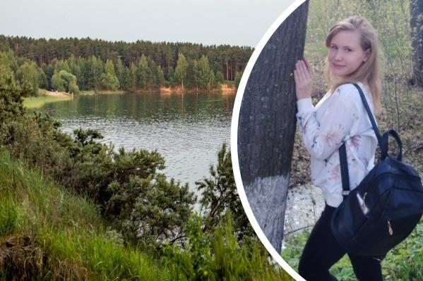 Ксении Копыловой было всего 14 лет