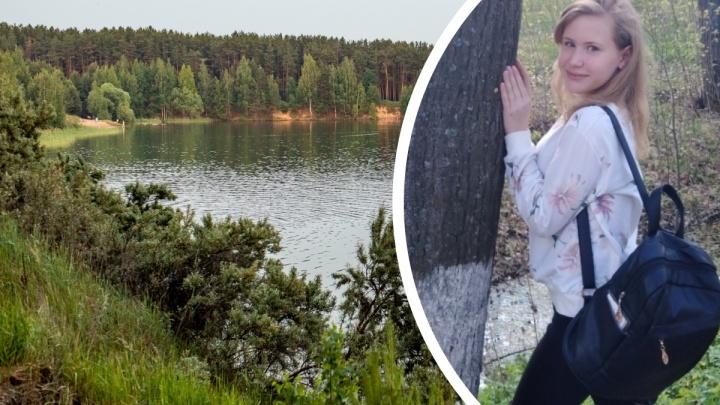 «Она мечтала помогать людям»: в Ярославле посмертно наградили 14-летнюю девочку, спасшую ребенка