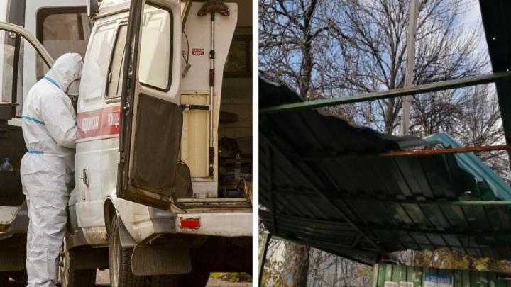 Больше ста заболевших и упавший на ребёнка забор: что случилось в Ярославле за сутки