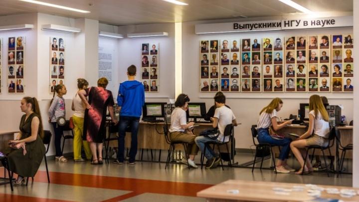 В вузах Новосибирска появились новые бюджетные места — показываем в трёх картинках, кого будут набирать