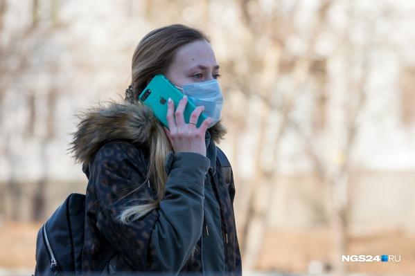 Полезные номера в период пандемии всегда должны быть под рукой
