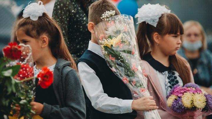 В Тюмени перенесли фестиваль с участием школьников — на него жаловались родители
