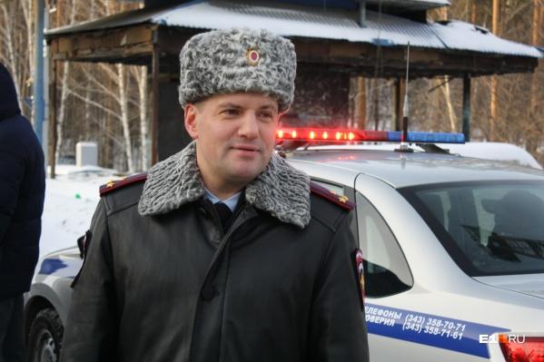 Алексей Кисляков возглавлял свердловскую ГИБДД два года