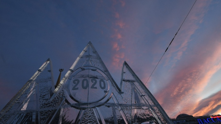 Ледовый городок перенесут с площади 1905 года на Плотинку