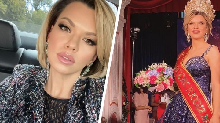 Многодетная мать из Нижнего Новгорода завоевала титул «Миссис Россия-2020»