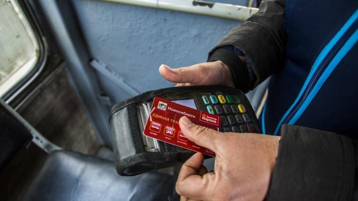 «Сказали, что из-за карантина не работает терминал»: в новосибирском автобусе отказались принимать карты