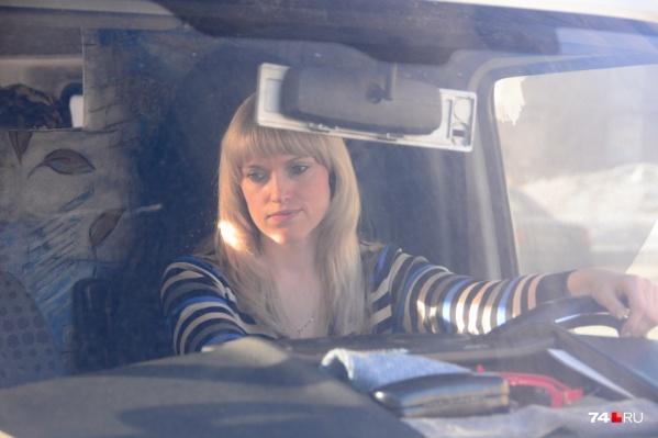 Хорошая Машинка Для Страстной Блондинки