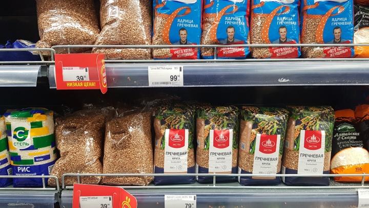 Поставщики яиц и сахара в волгоградские магазины пытаются задирать цены