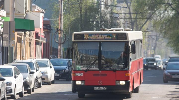 Для маршрутов на Суворовский нашли новых перевозчиков. Один из них связан со скандальным АТП-3