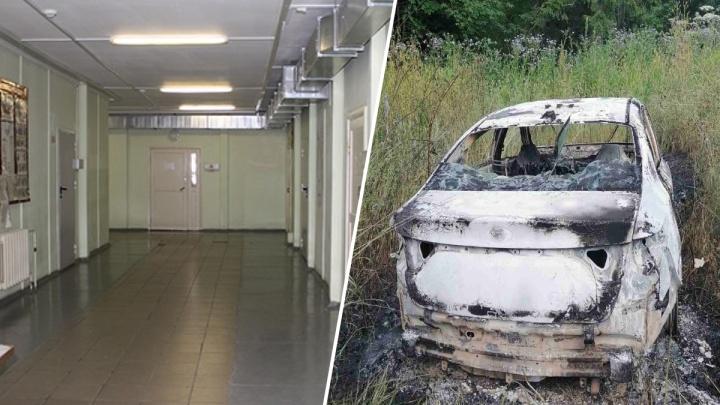 За убийство таксиста в Перми будут судить двух пациентов психиатрической больницы