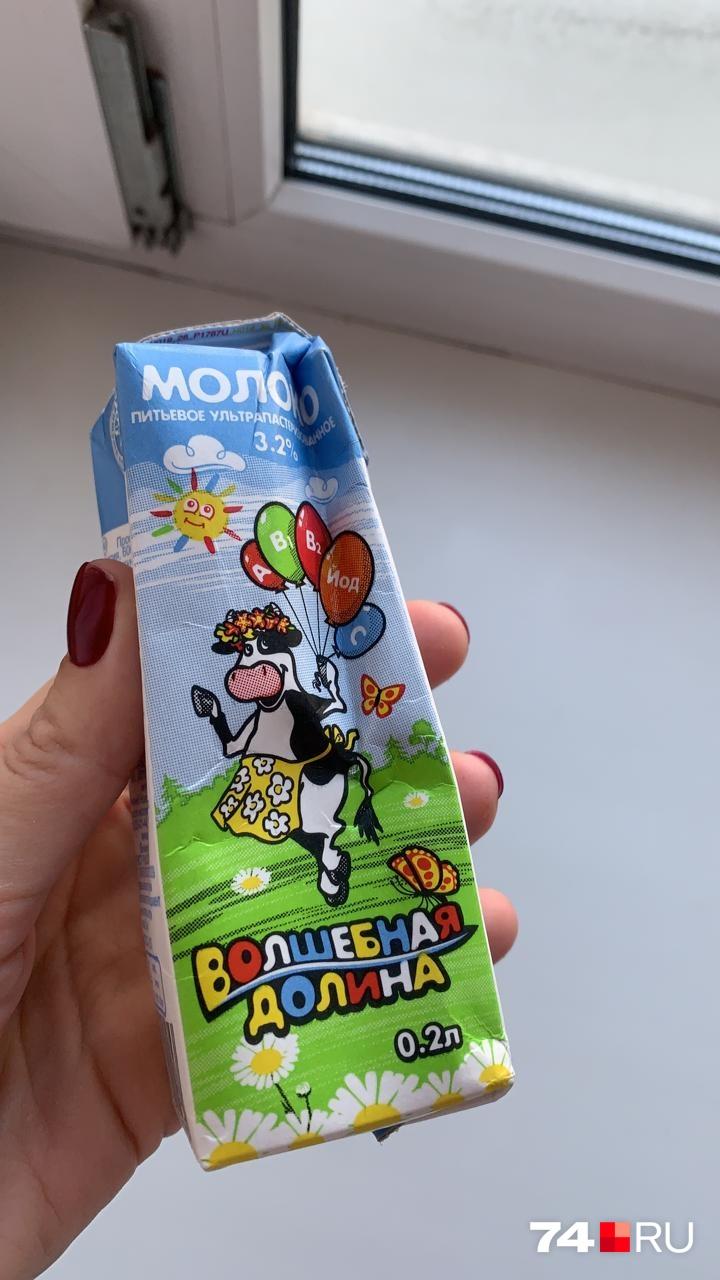 Это коробка отличается от нашего образца тем, что в шариках у коровы прописаны витамины