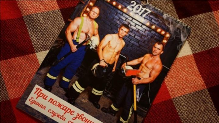 Шалость удалась: как изменилась жизнь омских пожарных, раздевшихся для благотворительного календаря