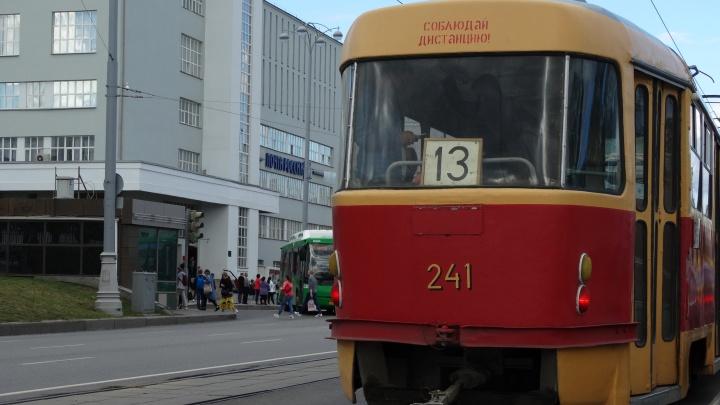 Движение трамваев по проспекту Ленина закроют до конца месяца
