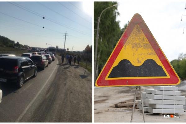 Пробка растянулась на въезде в Екатеринбург со стороны Верхней Пышмы