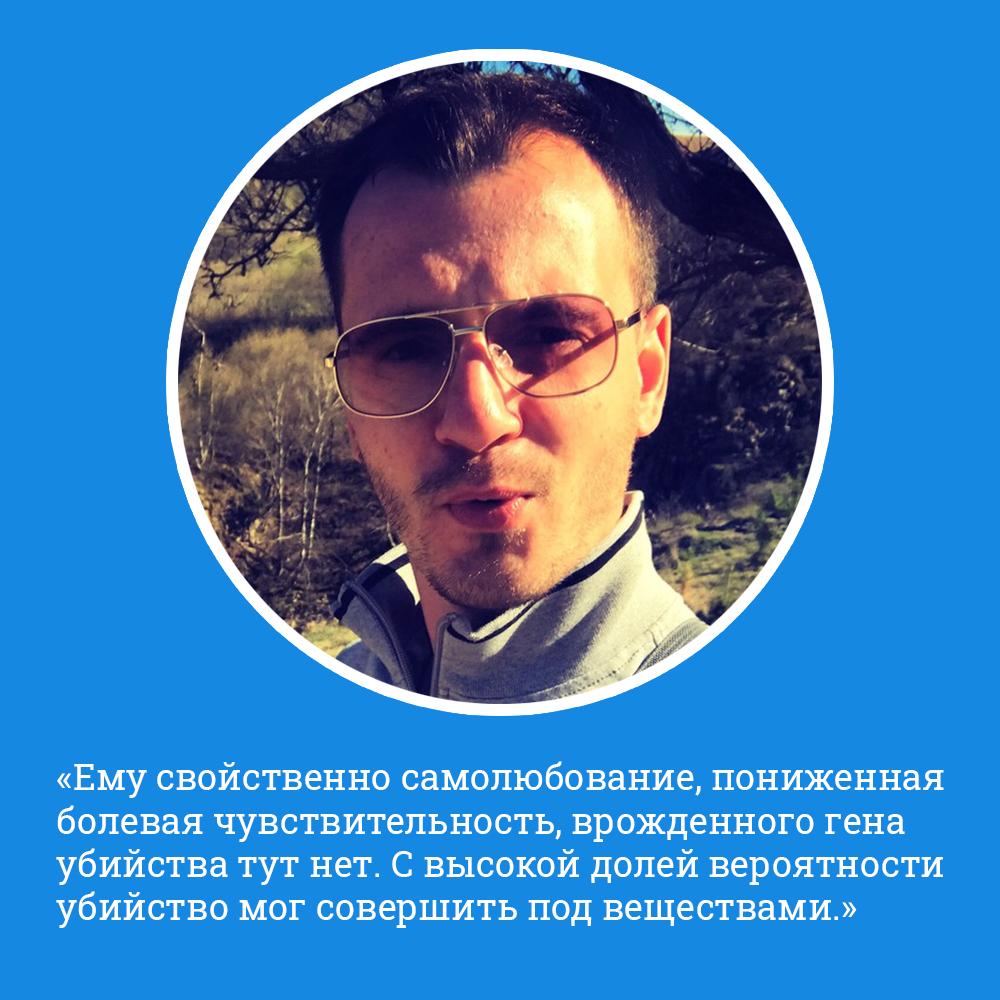 Евгений Вокалов задержан по подозрению в убийстве таксиста