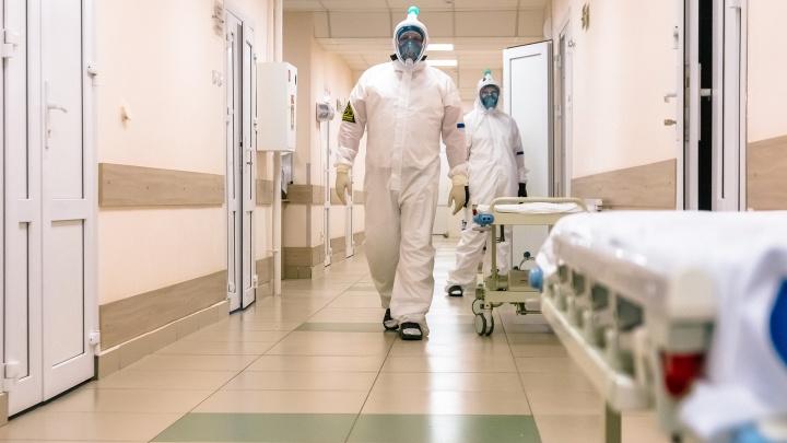 Вторая волна не за горами: в Самарской области снова резко возросло число больных COVID
